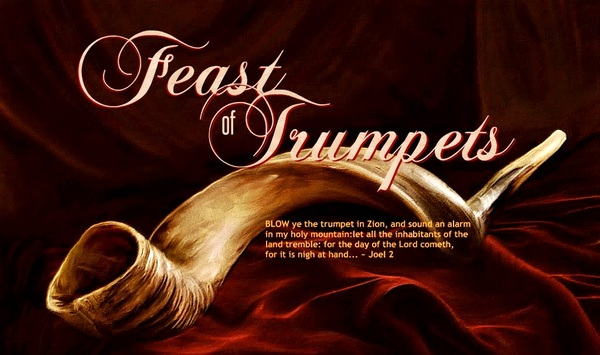 feast of trumpets 2028