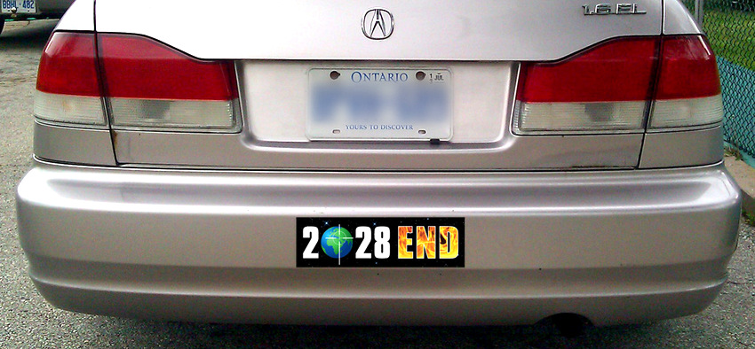 2028_End_Car_Sample
