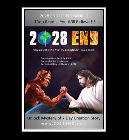 2028 End Book